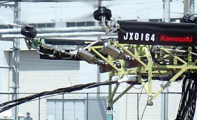 drone kawasaki