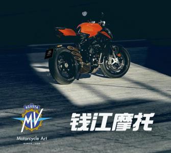 MV QJ
