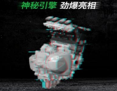benelli motore